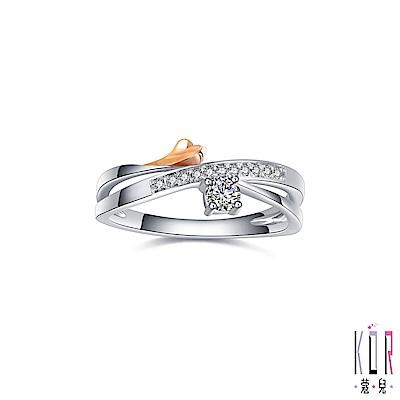 K'OR蔻兒 愛的誓言鑽石/白鋼女戒指