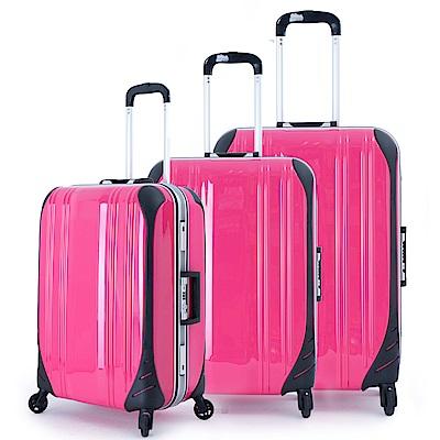 DF travel - 簡奢風華極光鏡面鋁框20+24+28吋3件組行李箱-共4色