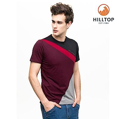 【hilltop山頂鳥】男款吸濕快乾抗菌彈性T恤S04MC6皇家暗紅