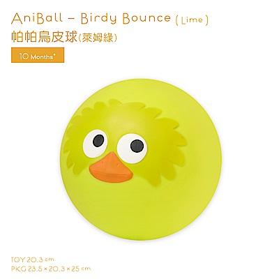 美國 B.Toys 帕帕鳥皮球(10m+)