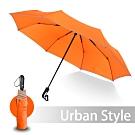 2mm 都會行旅 超大傘面抗風自動開收傘 (橘色)