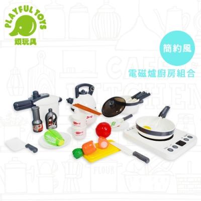 Playful Toys 頑玩具 電磁爐廚房組合(家家酒 聲光玩具)