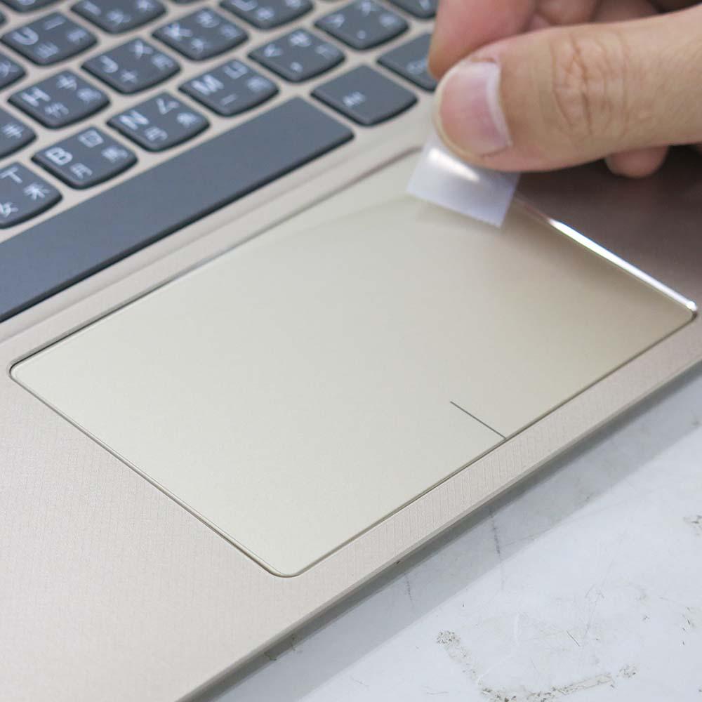 EZstick Lenovo IdeaPad 720S 13 IKB 專用 觸控版 保護貼