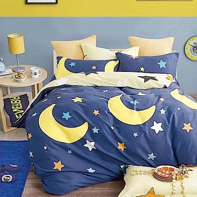 La Lune 精緻100%純棉雙人加大床包枕套3件組 LV戀空