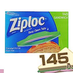 美國 Ziploc 三明治保鮮雙層夾鏈袋145入(快)