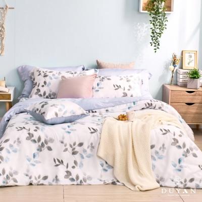 DUYAN竹漾-60支萊塞爾天絲-雙人床包被套四件組-葉露凝霜 台灣製