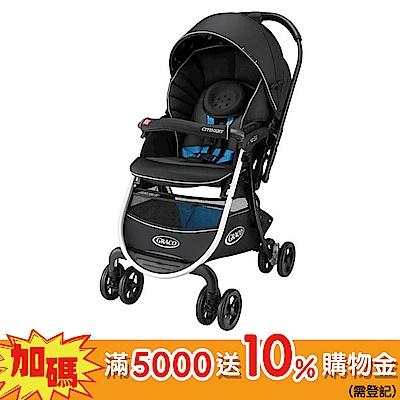 Graco - CITINEXT CTS 購物型雙向手推車