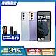 [特價] Samsung S21+ (8G/128G) 6.7吋智慧手機 product thumbnail 2