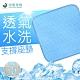 【格藍傢飾】透氣水洗支撐座墊-夏晶 product thumbnail 1