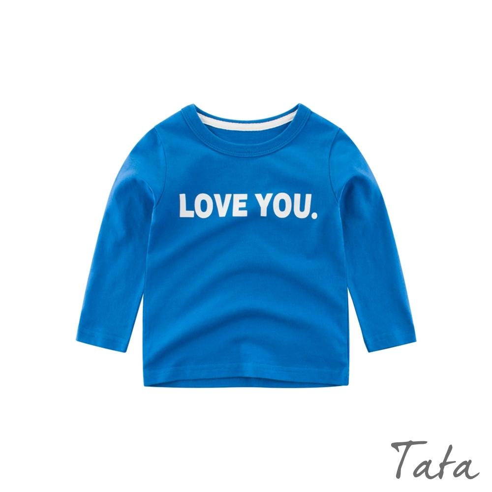 兒童 LOVEYOU字母上衣 TATA KIDS