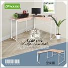 DFhouse萊特L型多功能工作桌+2抽屜-楓木色  120*140*75