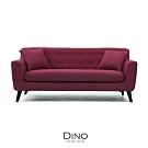 obis Dino北歐風簡約三人布沙發(二色)