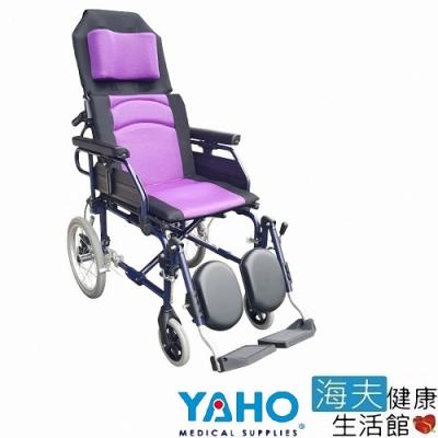 海夫健康生活館 耀宏 手動輪椅 鋁製/躺式/骨科腳/可拆手撥腳/移位(YH118-2)