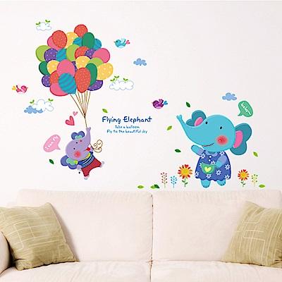 半島良品 DIY無痕壁貼-氣球小象 XL6038 45x60cm