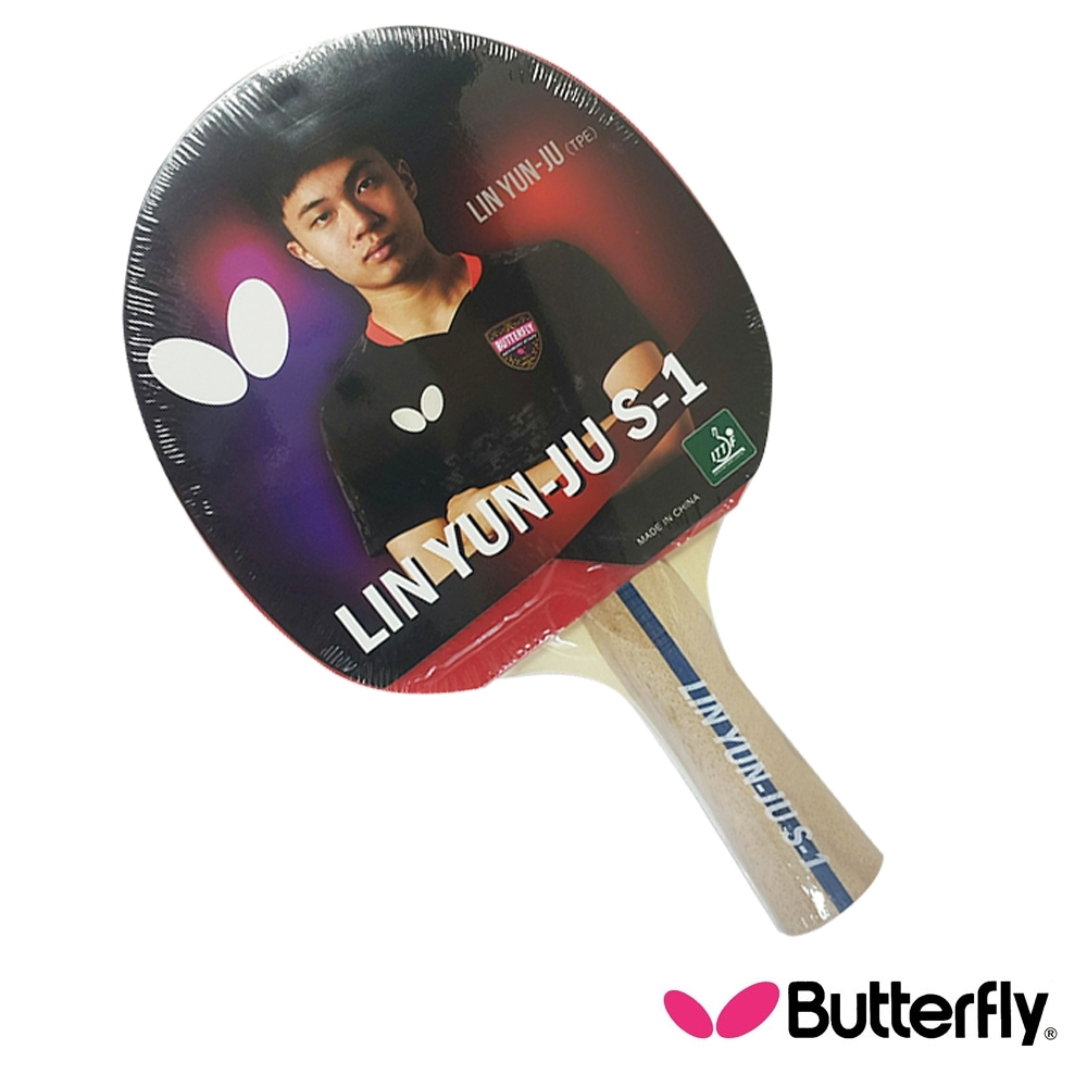 Butterfly 林昀儒S系列 貼皮負手板 LIN-YUN-JU S-1