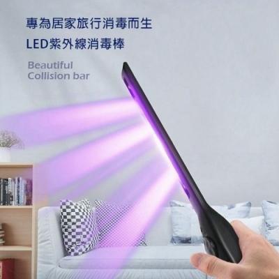 S9009 手持紫外線消毒棒(紫外線消毒燈)