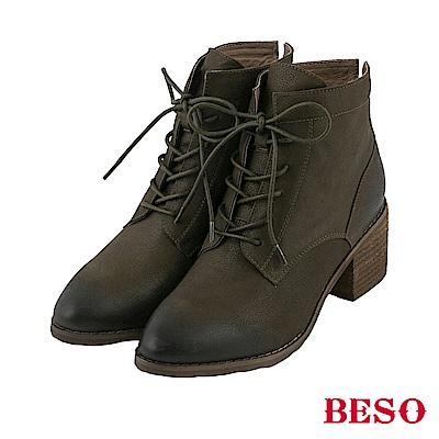 BESO 內斂光芒 擦色珠光綁帶靴~綠