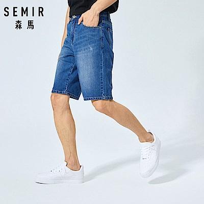 SEMIR森馬-修長版型寬口五分牛仔短褲-男
