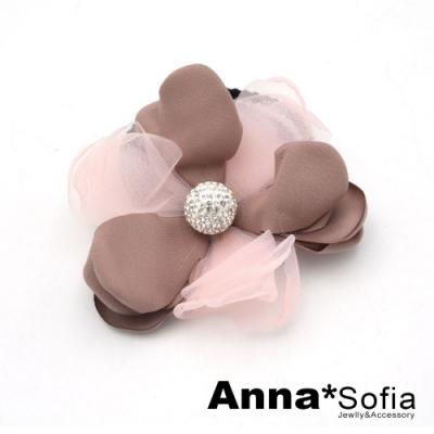 【滿額再7折】AnnaSofia 鑽芯層紗瓣 純手工彈性髮束髮圈髮繩(藕粉系)