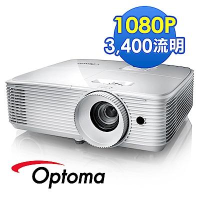 [時時樂限定]Optoma HD27e Full HD 3D劇院級投影機