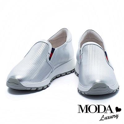 休閒鞋 MODA Luxury 簡約率性沖孔全真皮厚底休閒鞋-銀