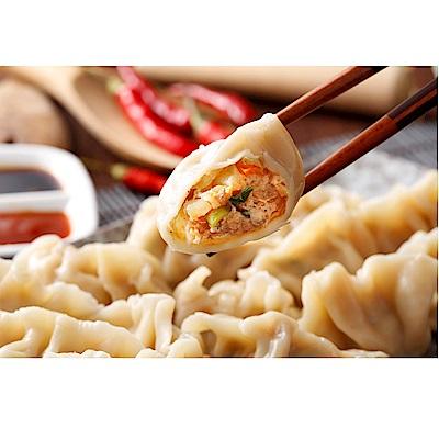 禎祥食品 手工捏花麻辣水餃(約40粒/包,共四包)