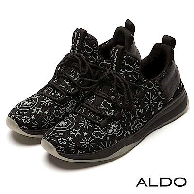 ALDO 街頭塗鴉設計師聯名卡通圖紋限量款男鞋~螢光塗鴉