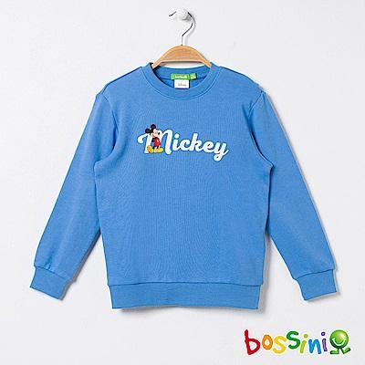 bossini男童-米奇系列厚棉上衣03藍