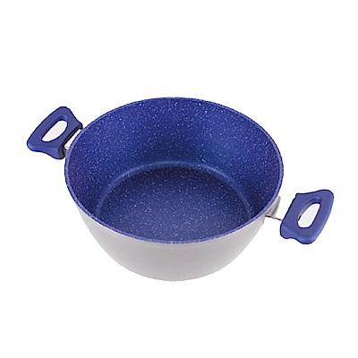 加拿大FlavorStone藍寶石不沾鍋(雙耳砂鍋24cm-無鍋蓋)
