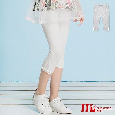 JJLKIDS 經典百搭蕾絲拼接七分內搭褲(2色)