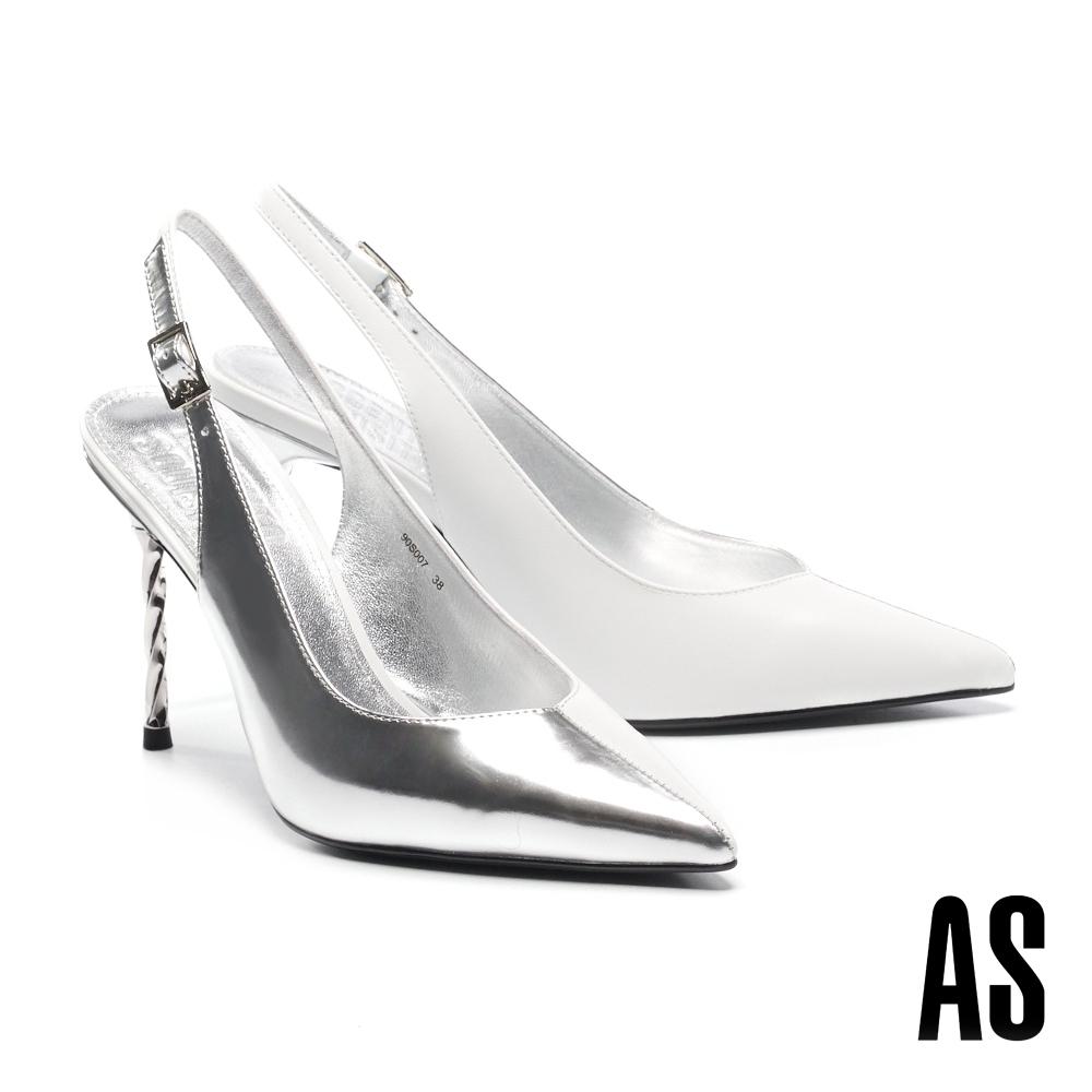高跟鞋 AS 時髦未來感撞色美型尖頭後繫帶高跟鞋-銀