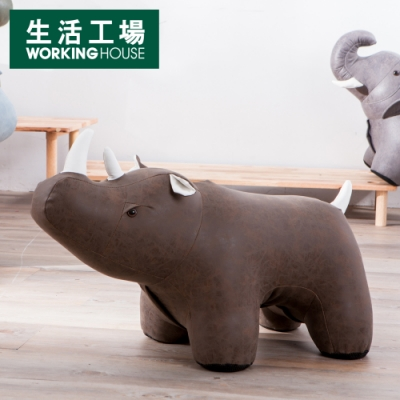 【TOP熱銷75折up-生活工場】哞哞犀牛造型椅凳