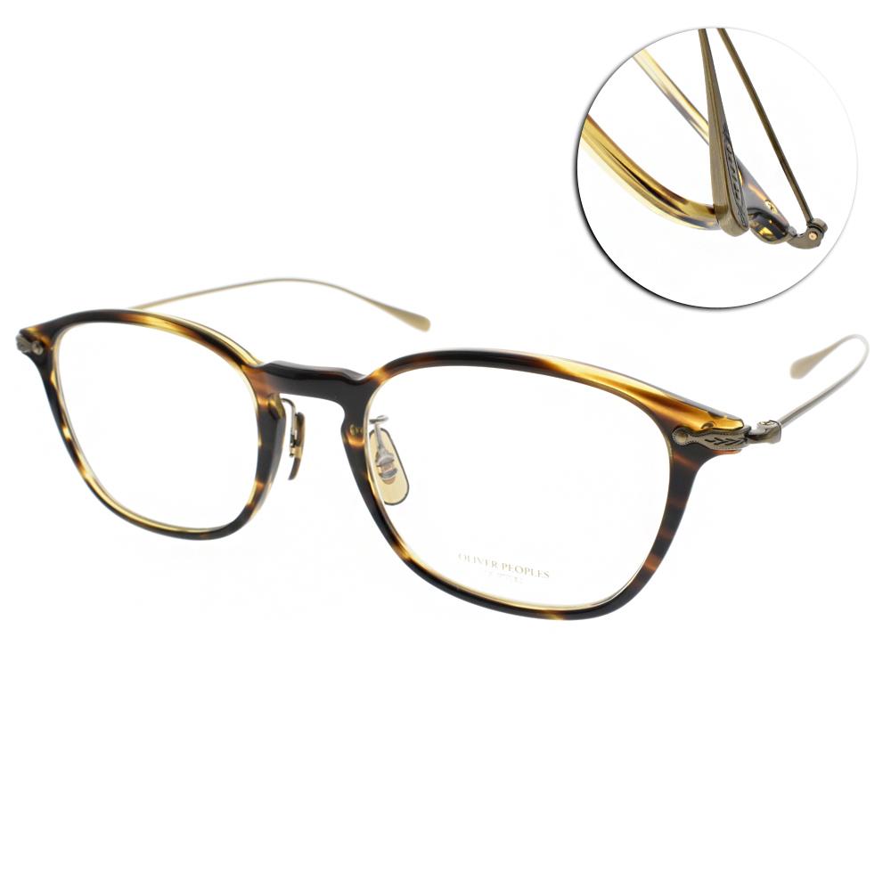 OLIVER PEOPLES眼鏡 完美工藝經典/流線棕-金#WINNETT 1003