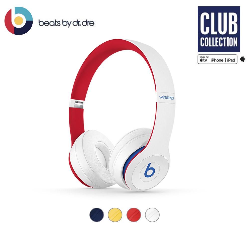 Beats Solo 3 Wireless Club 頭戴耳機-白色
