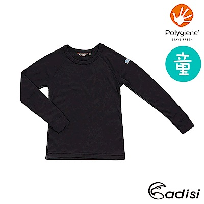 ADISI 童圓領抑菌消臭抗靜電保暖衣【黑色】