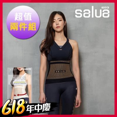 『時時樂限定』韓國 salua 專利鍺元素護腰束腹帶 韓國進口最新版 (兩件組)