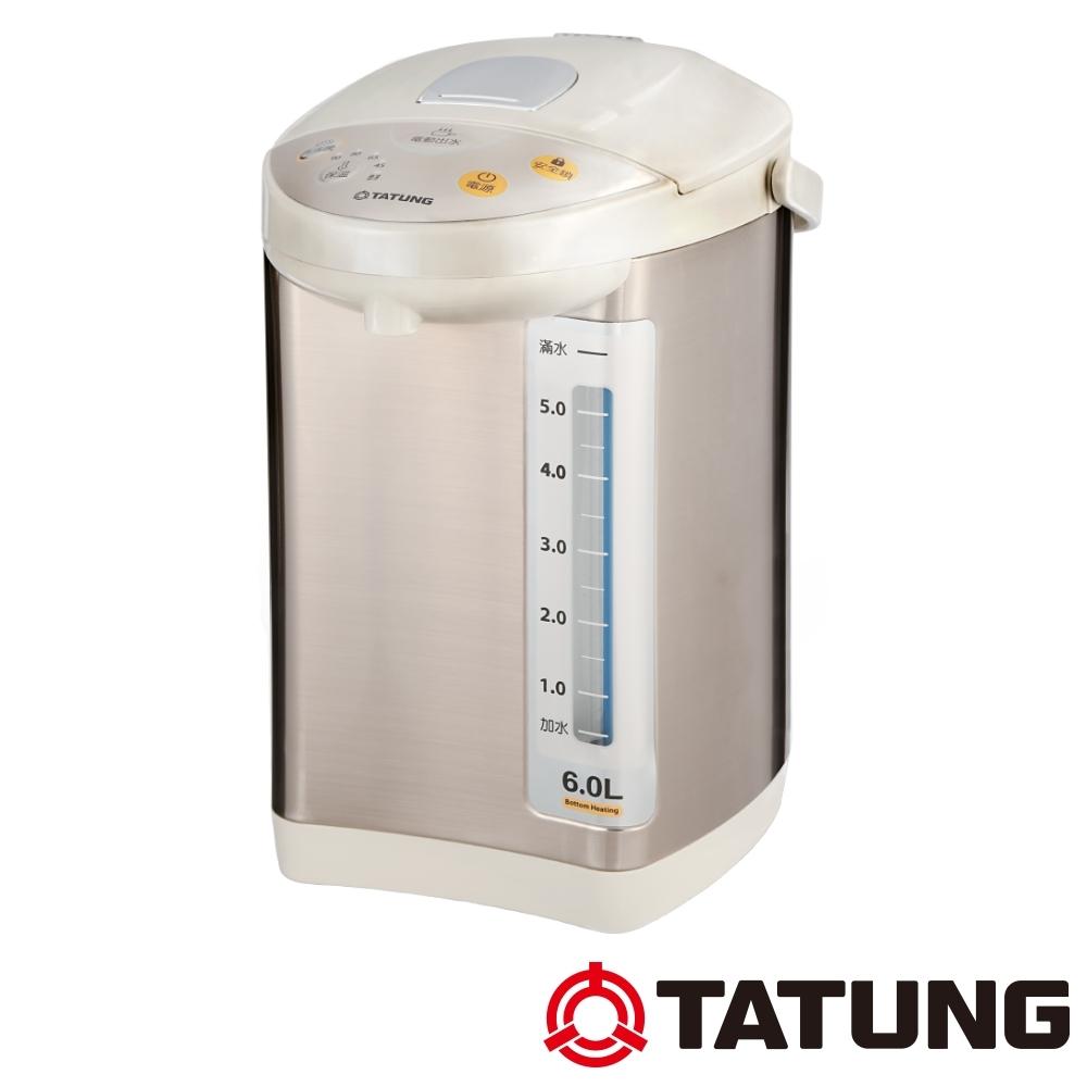TATUNG大同 6L熱水瓶 (TLK-645EA)