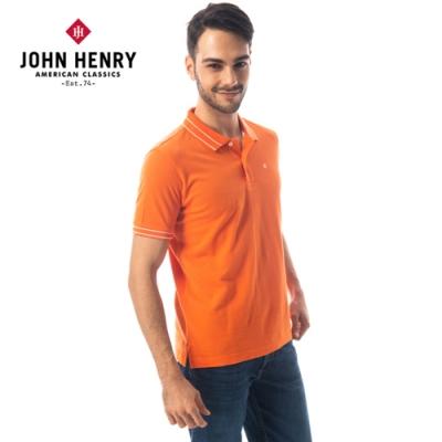 【JOHN HENRY】休閒百搭純色短袖POLO-橘