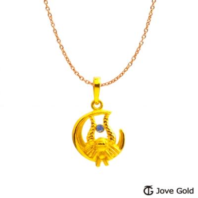 Jove Gold 漾金飾 金牛座黃金墜子 送項鍊