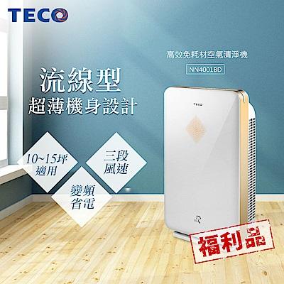 (福利品)TECO東元 高效免耗材空氣清淨機 NN4001BD