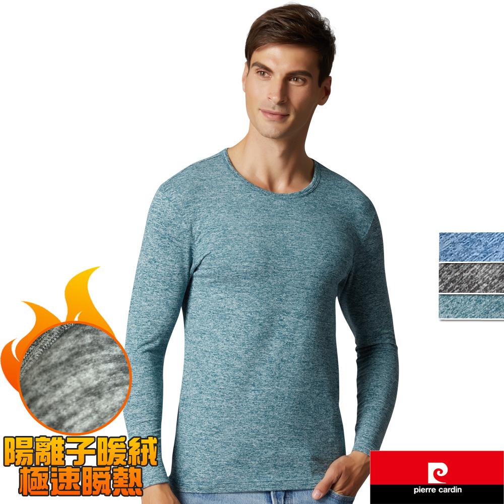 皮爾卡登 極速瞬熱陽離子暖絨圓領長袖衫
