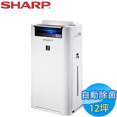 SHARP 夏普 12坪 日本原裝 自動除菌離子清淨機 KC-JH50T-W-