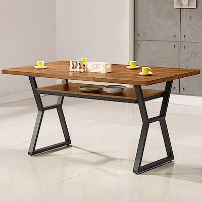 Homelike 德爾工業風4尺餐桌-120x80x82cm