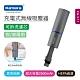 Kamera USB充電式無線吸塵器 真空抽氣 (KA-V11) 加贈一組濾網 product thumbnail 1