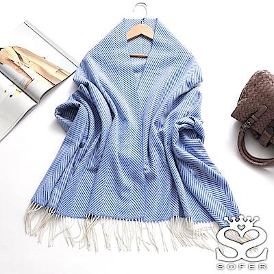 SOFER 素雅V紋100%羊毛披肩 - 水藍