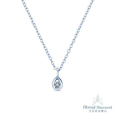 Alesai 艾尼希亞鑽石 9分 鑽石項鍊