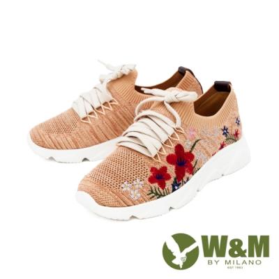 W&M (女) 圓頭綉花綁帶休閒鞋 厚底鞋女鞋 -咖(另有藍綠)