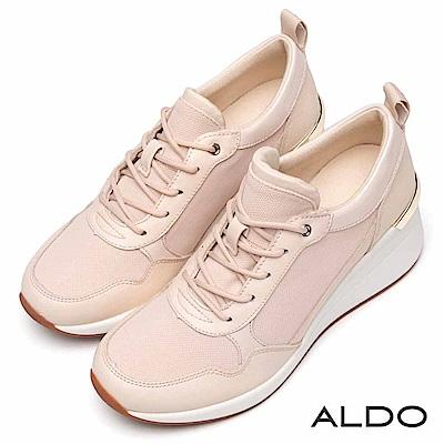 ALDO 原色異材質拼接交叉綁帶厚底休閒鞋~氣質膚色