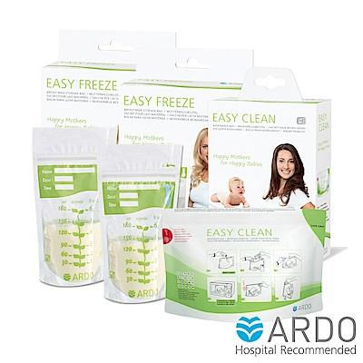 【ARDO安朵】母乳保鮮袋180ml (20入*2盒)+ 蒸氣奶嘴奶瓶消毒袋(5入/盒)