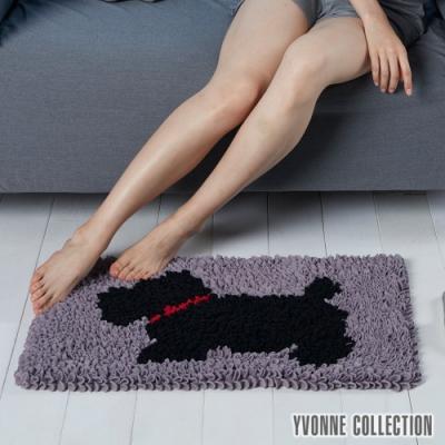 Yvonne Collection 法蘭絨梗犬圖案地墊 (50x70cm)- 灰